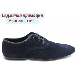 Мъжки спортно - елегантни обувки КО 37233 синьо