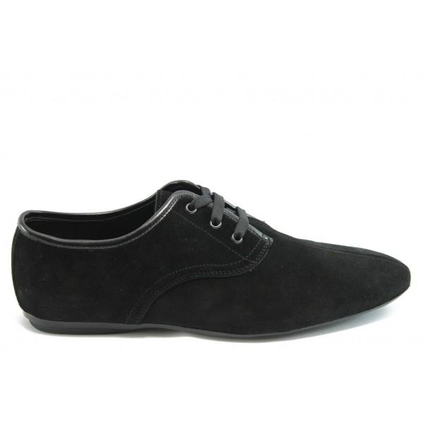 Мъжки спорно - елегантни обувки КО 37233 черно