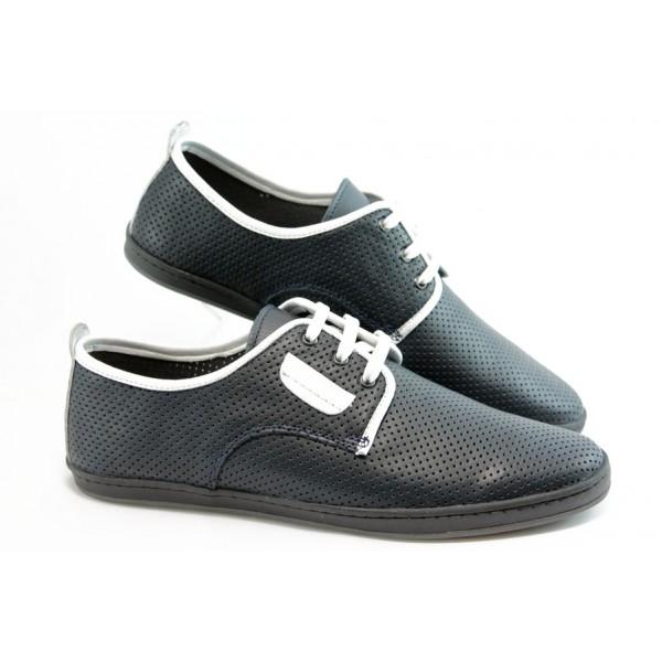 Мъжки спортни обувки КО 48-361 сини