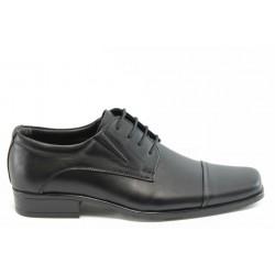 Елегантни мъжки обувки ФН 153 черно