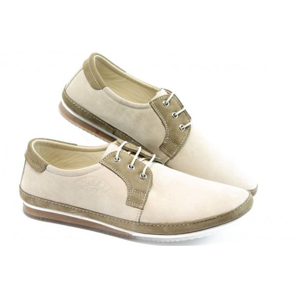 Мъжки анатомични обувки с връзки ПИ 720 бежов набук