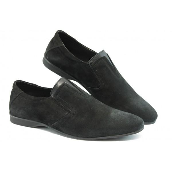 Мъжки обувки без връзки КО 29-373 черно