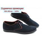 Мъжки обувки с връзки АК 100 синьо