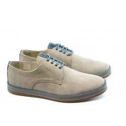 Мъжки анатомични спортни обувки с връзки МЙ 83150 бежови
