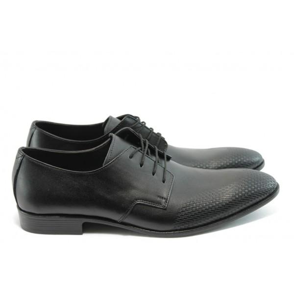 Мъжки елегантни обувки ЛД 609 черни