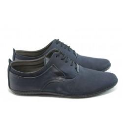 Мъжки анатомични спортни обувки с връзки МИ 115 сини