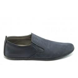 Мъжки анатомични спортни обувки без връзки МИ 114 сини