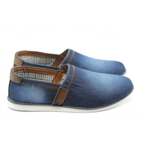 Мъжки спортни обувки дънкови МИ 546 сини