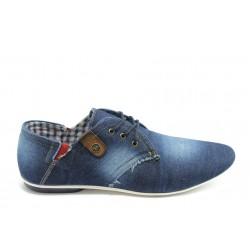 Мъжки спортни обувки дънкови МИ 008 сини