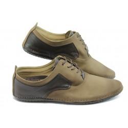 Мъжки анатомични спортни обувки с връзки МИ 115 кум