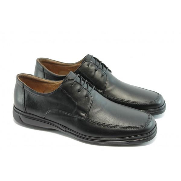 Мъжки анатомични обувки с връзки КП 8819 черни