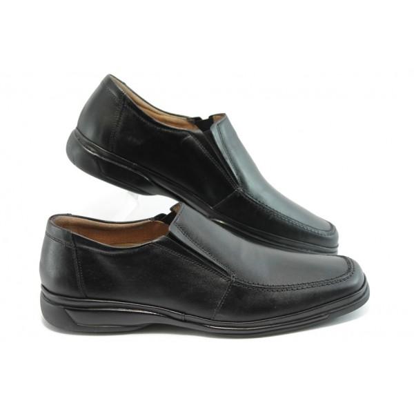 Мъжки обувки без връзки КП 8820 черни