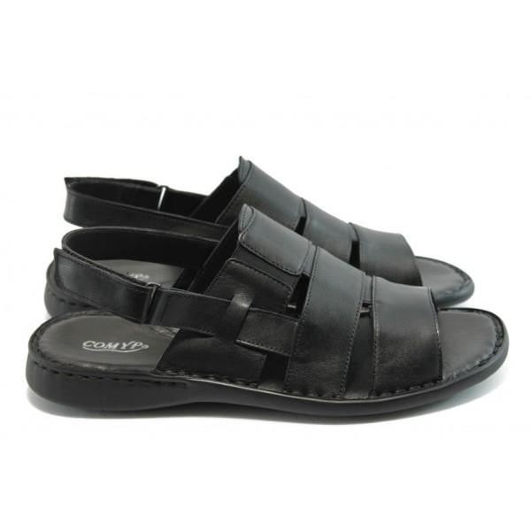 Мъжки анатомични сандали естествена кожа КП 8794 черни