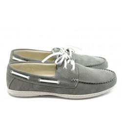 Мъжки анатомични спортни обувки КП 7023 сиви