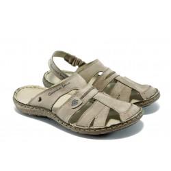 Мъжки анатомични сандали-чехли МЙ 71168 бежови