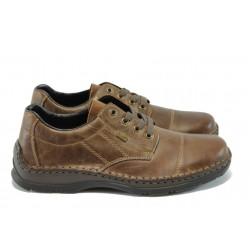 Мъжки обувки от естествена кожа Rieker 05324