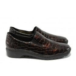 Равни дамски обувки Rieker L6070-26 кафяво ANTISTRESS