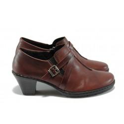 Дамски обувки /боти/ от естествена кожа Rieker 57154-35 бордо ANTISTRESS