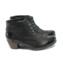 Дамски боти от естествена кожа Remonte 9170-01 черен ANTISHOKK