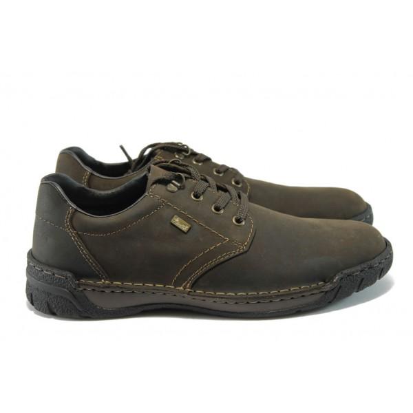 Мъжки обувки от естествена кожа Rieker В0300-00 кафяви