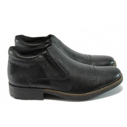 Мъжки спортно-елегантни боти от естествена кожа Rieker 16052-00 черни