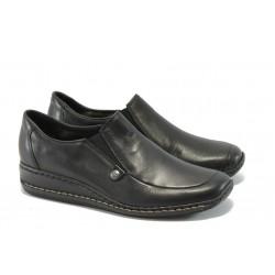 Дамски обувки от естествена кожа Rieker 44353-25 черен ANTISTRESS