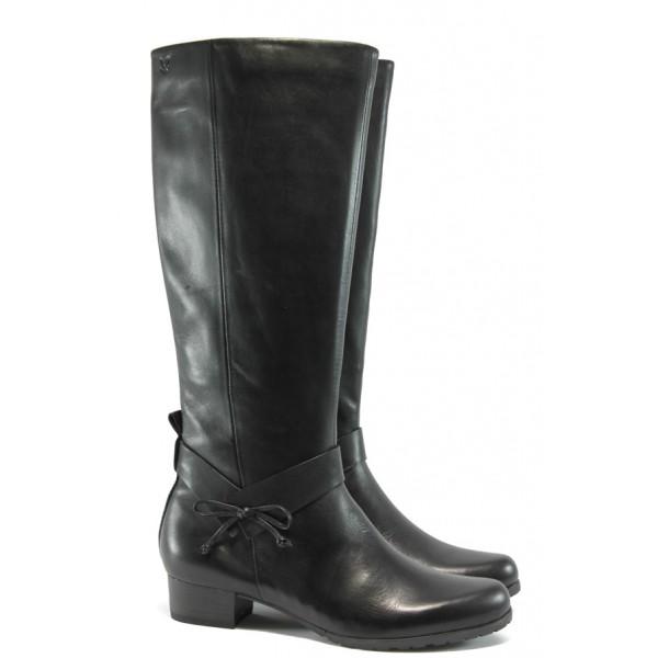 Дамски ботуши за ежедневието Caprice 9-25562-33 черен ANTISHOKK