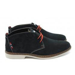 Мъжки обувки от естествен велур Rieker 33012-14 т.син