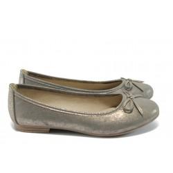Равни дамски обувки Jana 8-22163-24 бежов