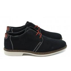 Мъжки обувки от естествен велур Rieker 13031-14 т.син