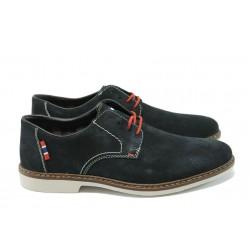 Стилни мъжки обувки велурени Rieker 13012-14 т.сини ANTISTRESS