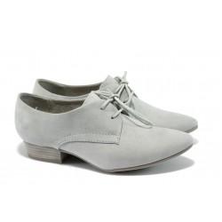 Дамски обувки с мемори пяна Marco Tozzi 2-23300-24 сив