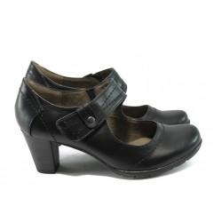 Класически дамски обувки за Н крак Jana 8-24460-24 черни