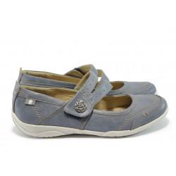 Анатомични дамски обувки Jana 8-24660-24 син