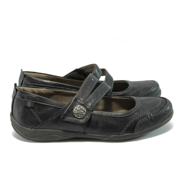Анатомични дамски обувки Jana 8-24660-24 черен