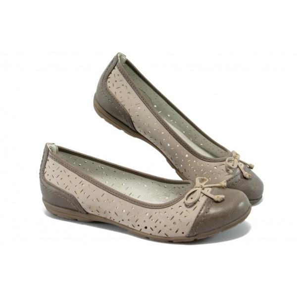 Дамски обувки /тип балеринка/ Jana 8-22168-24 бежов