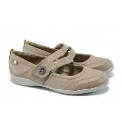 Анатомични дамски обувки Jana 8-24660-24 таупе
