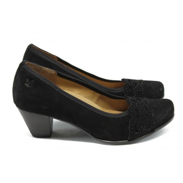 Класически дамски обувки за Н крак Caprice 9-22401-24 черен велур