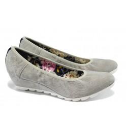 Дамски обувки на платформа с мемори пяна S.Oliver 5-22303-24 св.сив