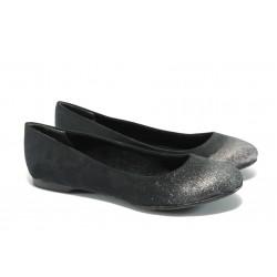 Дамски обувки /тип балеринка/ Marco Tozzi 2-22104-24 черен