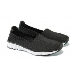 Дамски спортни обувки с мемори пяна S.Oliver 5-24609-24 черен