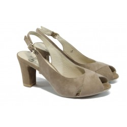 Дамски сандали от естествен велур Caprice 9-29609-24 таупе
