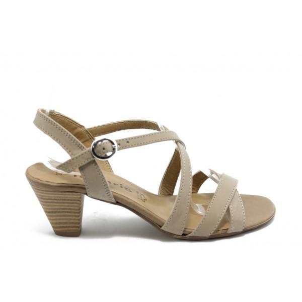 Дамски сандали на нисък ток Tamaris 28361 бежово