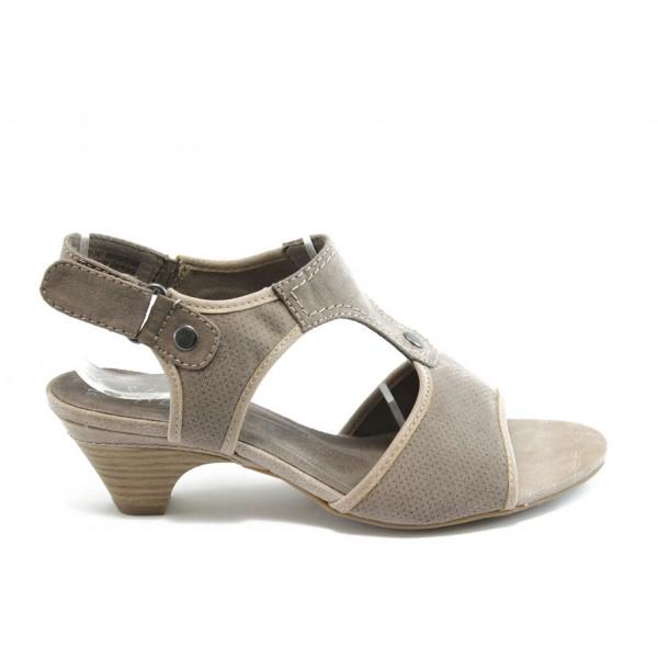 Дамски сандали на нисък ток Jana 28369 бежово