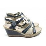 Дамски сандали на платформа Remonte D4554-15 синьо