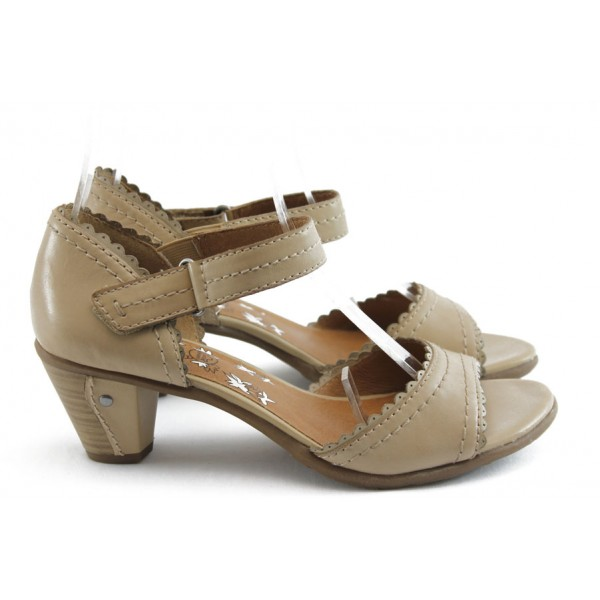 Дамски сандали на среден ток Jana 28322 бежово