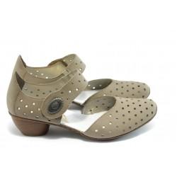 Дамски обувки с перфорация Rieker 43758-60 бежова