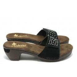 Стилни дамски чехли Rieker 66899-00 черни