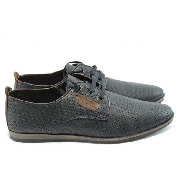 Мъжки обувки с перфорация Salamander 50-361 синьо