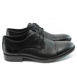 Елегантни мъжки обувки с връзки Rieker В0015-00 черно